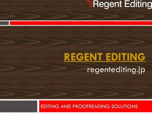 Dissertation editor
