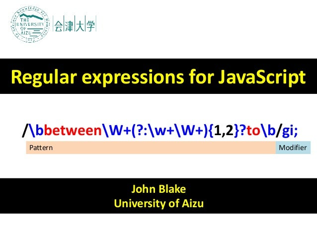 Regular expressions for JavaScript