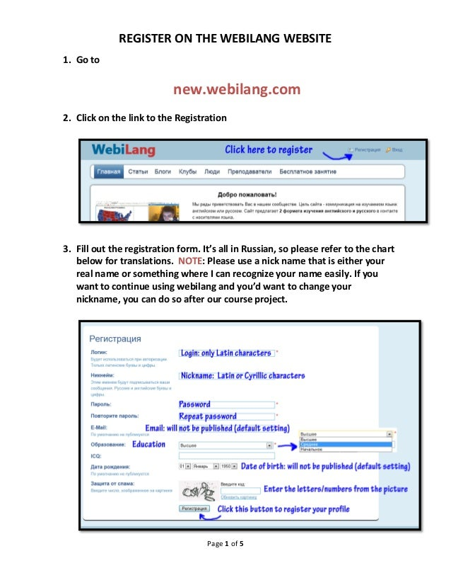 Page 1 of 5 REGISTER ON THE WEBILANG WEBSITE 1. Go to new.webilang.com 2. Click on the link to the Registration 3. Fill ou...