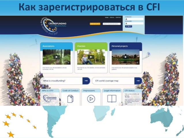 Как зарегистрироваться в CFI