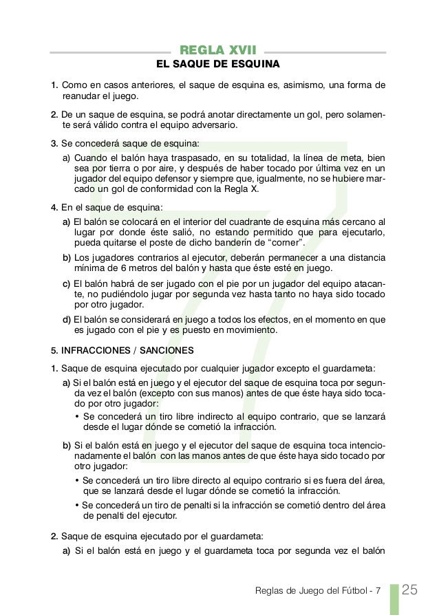 Reglas futbol 7 for Regla del fuera de lugar