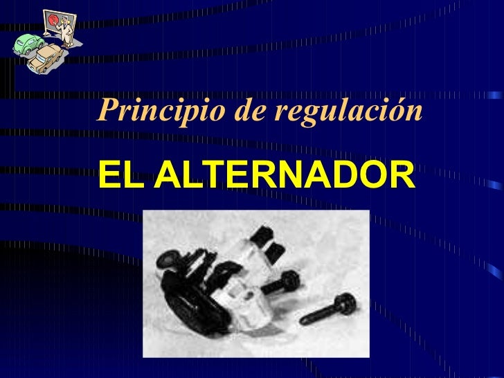 Principio de regulación EL ALTERNADOR