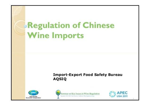 """!""""#$%&()*+),+-.(*""""/""""+0(*""""+123)4/+      Import-Export Food Safety Bureau      AQSIQ                  !""""##$#""""$#""""             #"""