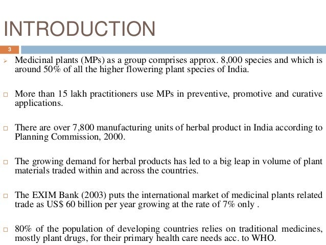 Regulatory requirement for setting herbal drug industry