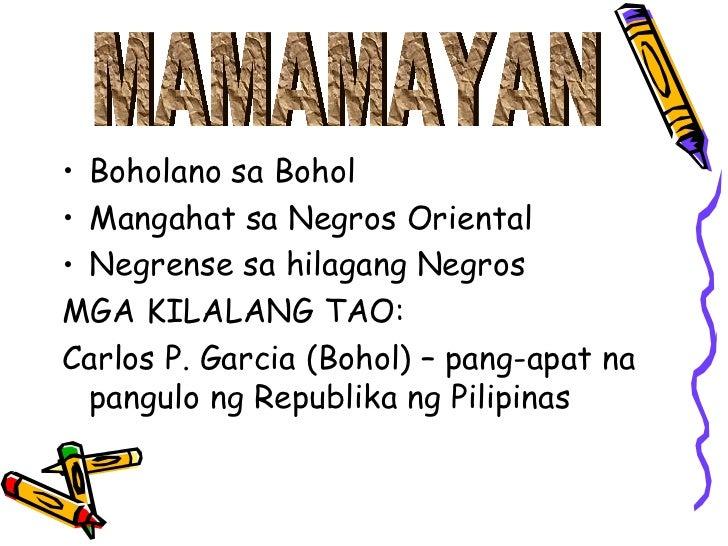 Zoznamka kabisera ng Pilipinas