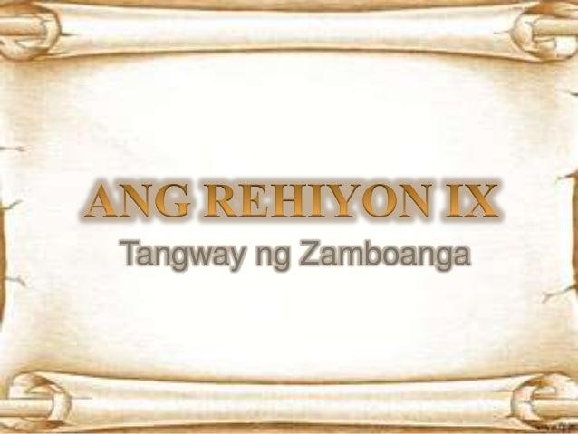 Tangway ng Zamboanga