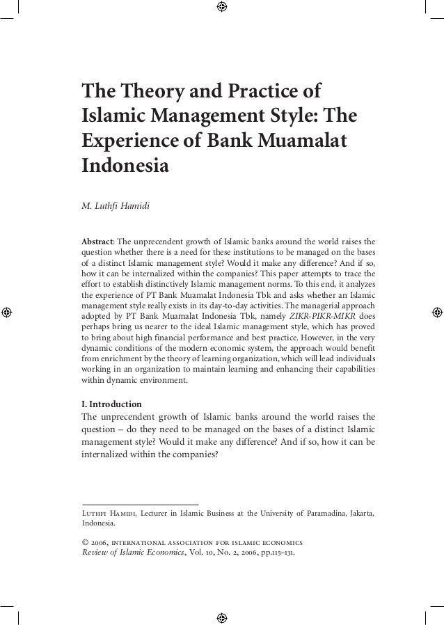 islamic management theory The early islamic treatises on international law from the 9th century onwards covered the application of islamic ethics, islamic economic management - islamic.