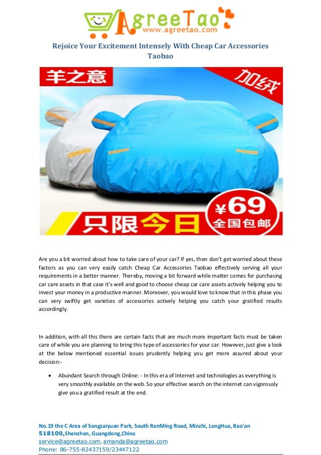 Rejoice your excitement intensely with cheap car accessories taobao