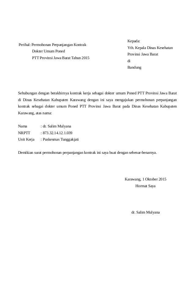 Contoh Rekomendasi perpanjangan ptt Provinsi Jawa Barat