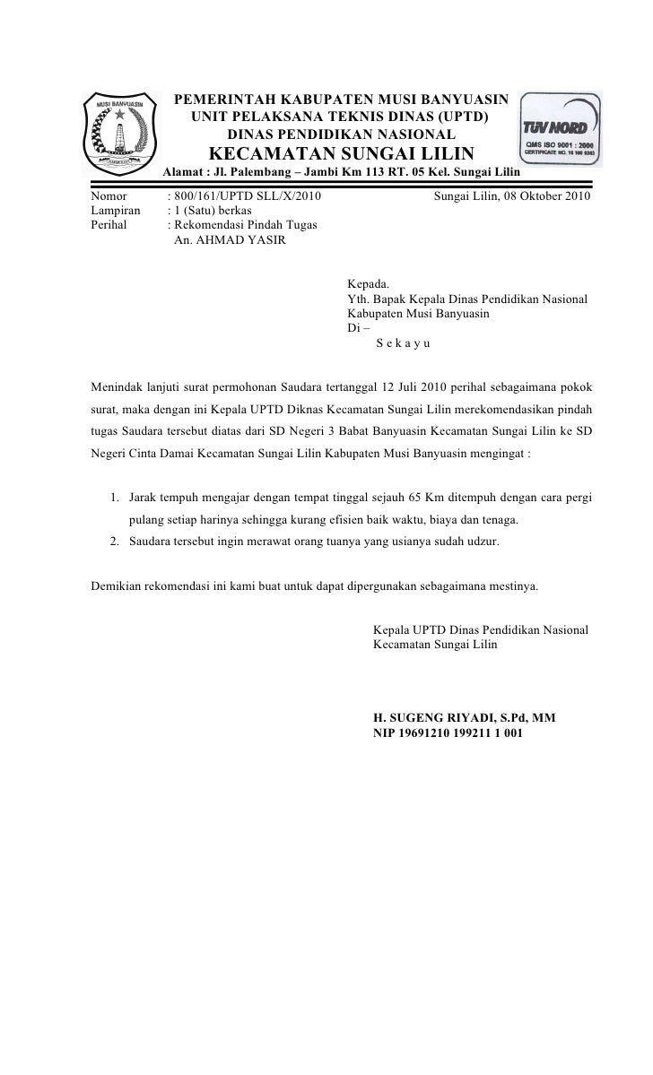 Rekomendasi Pindah Tugas