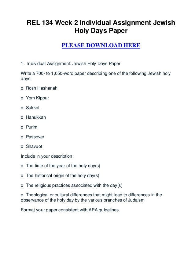 rel 134 jewish holy days paper