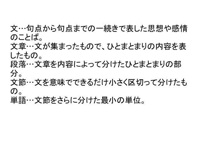 RelatedData20140305203656