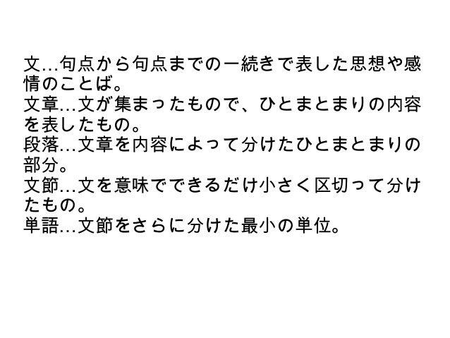 1 . 複数を明示する必要のある場合は除き、基本的には単数に訳しておくほうが日 本語としては自然です。 2 . 文の趣旨から複数に訳したほうが好ましい場合には (a) 名詞を重ねて「~々」のように訳す people → 人々  countrie...