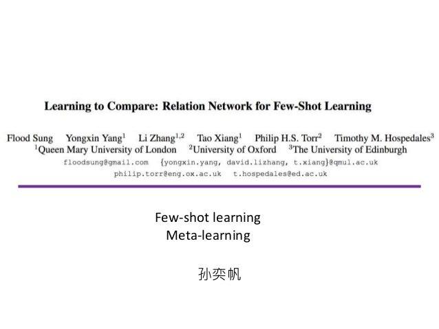 孙奕帆 Few-shot learning Meta-learning