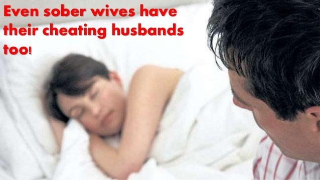 不正な夫に対処する