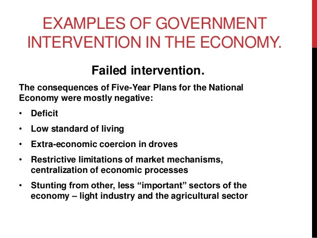 relationship between government and the private sector