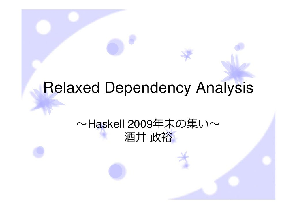 Relaxed Dependency Analysis      〜Haskell 2009年末の集い〜             酒井 政裕