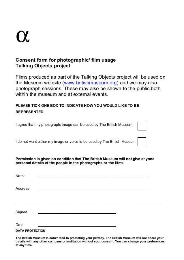 Doc728943 Personal Information Release Form Release Of – Film Release Form
