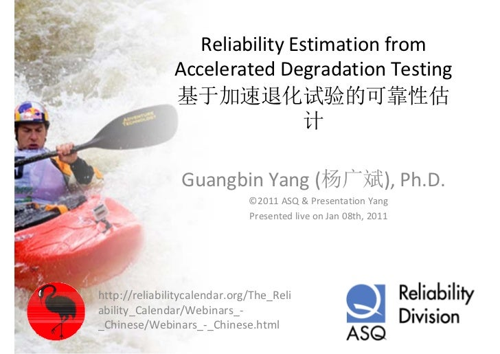 Reliability Estimation from                Accelerated Degradation Testing               基于加速退化试验的可靠性估                    ...