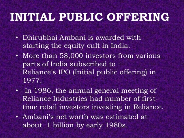 In 1977 reliance ipo