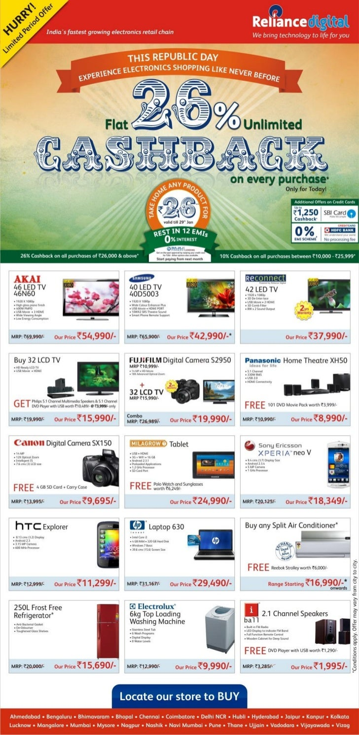 Reliance Digital Announces Special Disounts and Offers on Republic Day