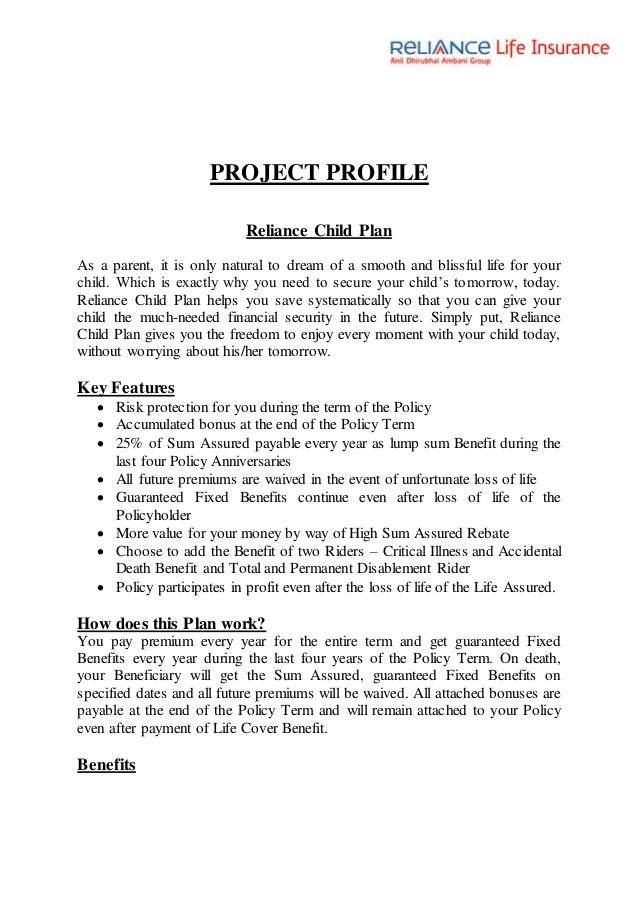 Reliance insurance project file