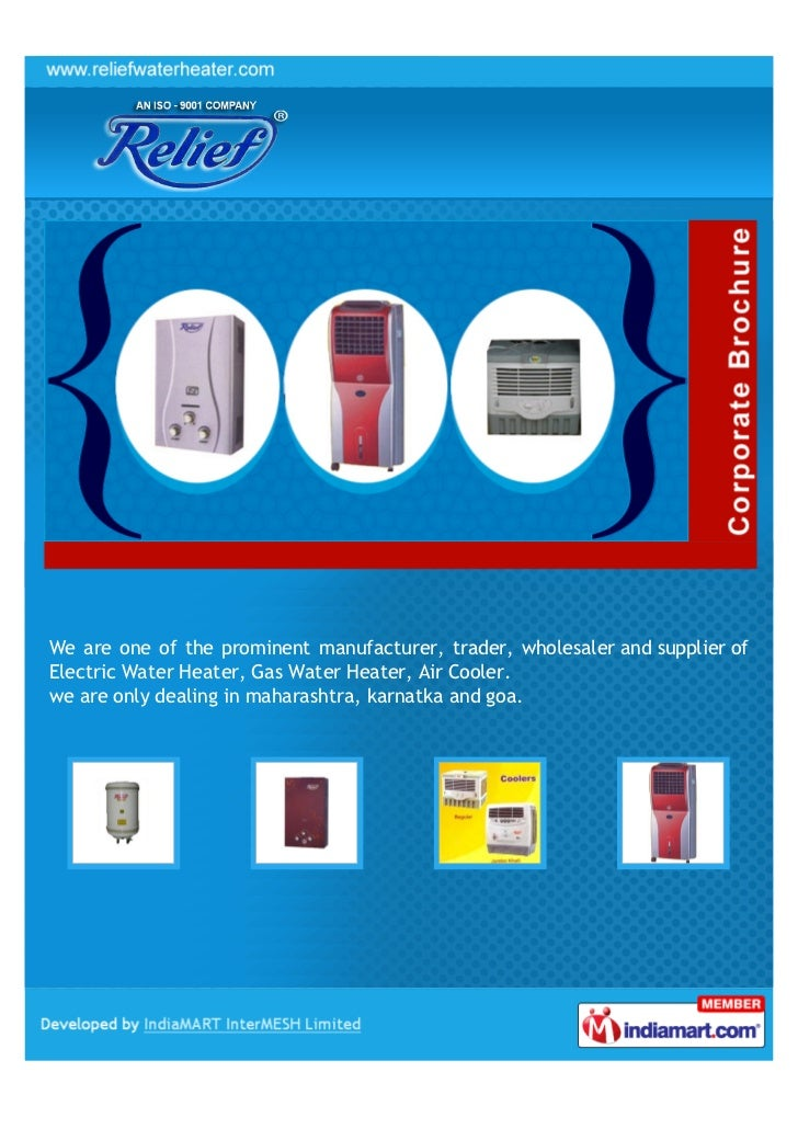 Technoheat Manufacturing And Control, Pune, Air Cooler