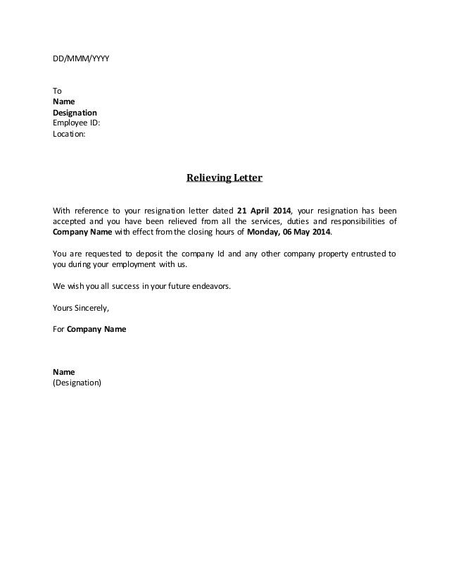 resignation letter of hr staff hr assistant resignation letter