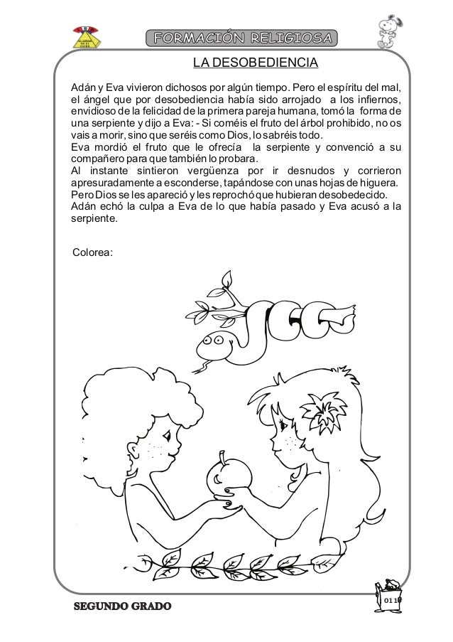 Mirona de vergas lorena medasu panocha online 1 - 2 part 1