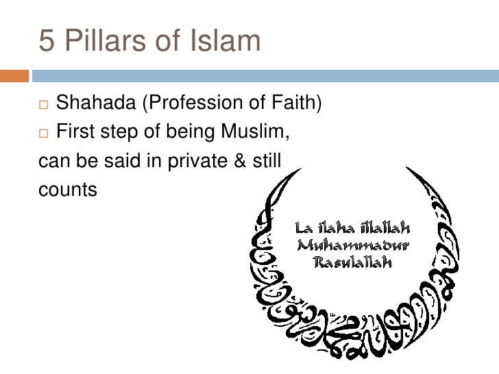 5 Pillars of Islam<br />Shahada (Profession of Faith)<br />First step of being Muslim, <br />can be said in private & stil...