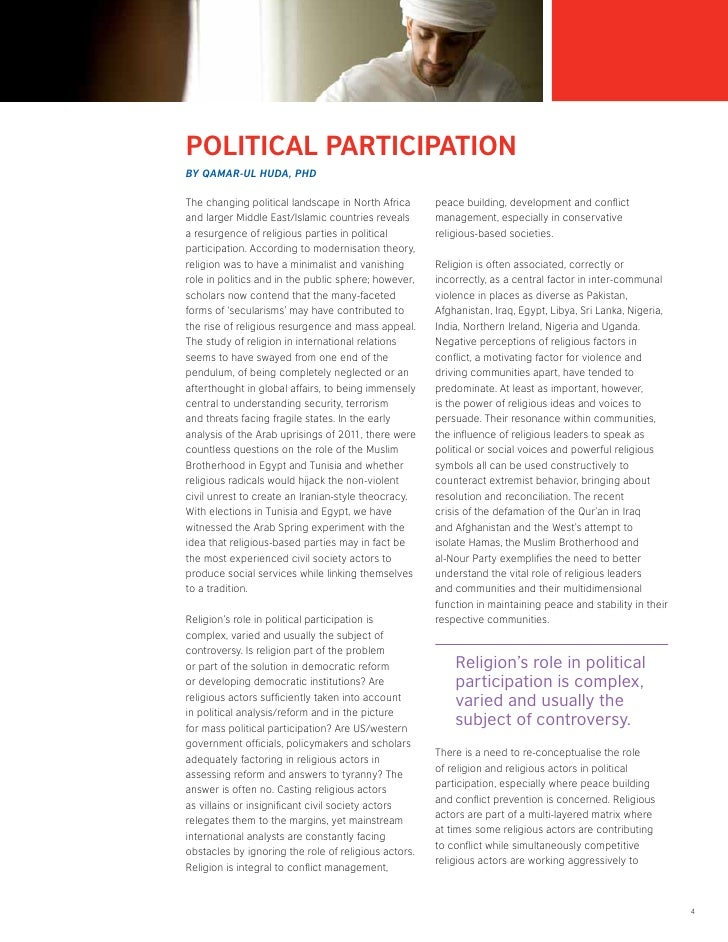 factors for balkanisation and future of pakistan politics essay A caste is a combined social system of occupation, endogamy, culture, social class, and political powercaste should not be confused with class, in that members of a caste are deemed to be alike in function or culture, whereas not all members of a defined class may be so alike.