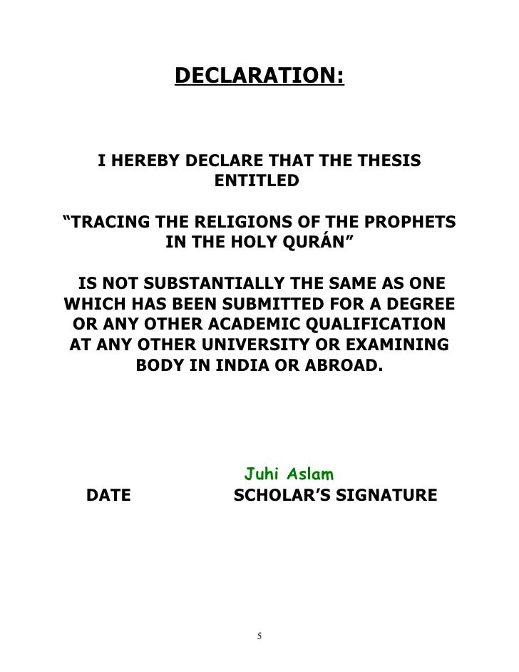 Religions In Quran
