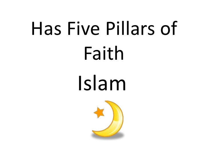 an introduction to the analysis of the supreme deity of islam Islam is a strict monotheism, which means it recognizes only a single deity the word islam means submission (to the power of the supreme deity) and the basic statement of islamic faith is there is no god but allah, and mohammed is his prophet.