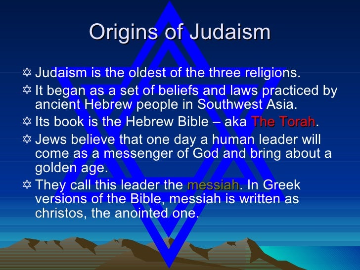 origin of judaism essay