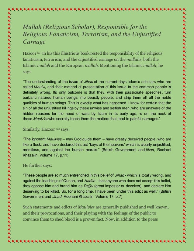 terrorism and religion essay Terrorism has long plagued the existence of peace and security in society, where secular groups have resorted to violence against non-combatant targets in order to.