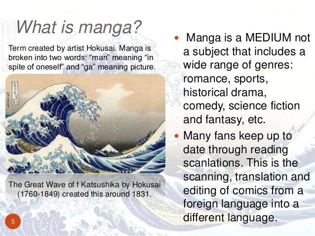 オタク団結 ! Anime and Manga for Librarians