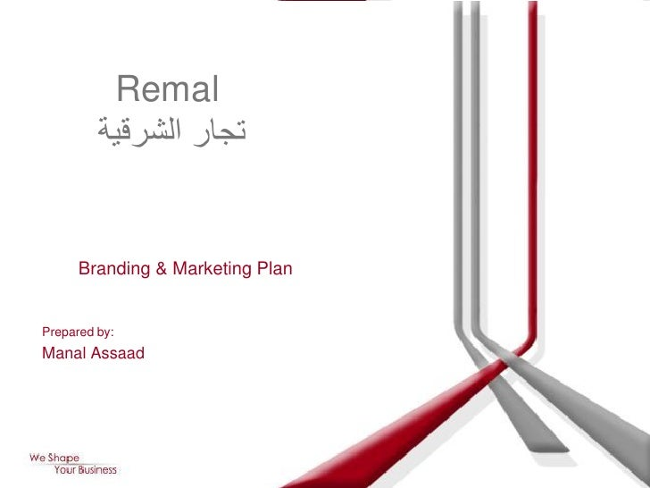 Remal          ‫تجار الشرقية‬         Branding & Marketing Plan   Prepared by: Manal Assaad