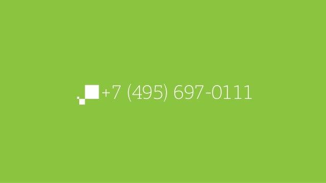 +7 (495) 697-0111