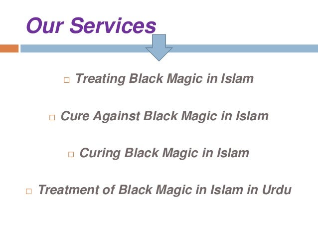 Remedies for black magic in islam