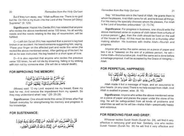 Remedies from(amale)quran maulanamujaddidashrafalithanvira