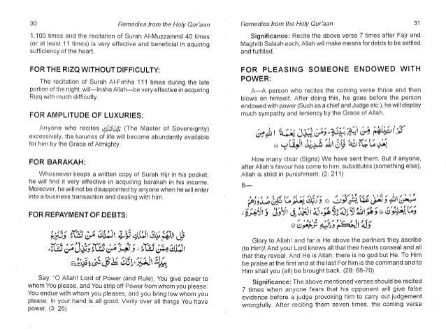 surah alam nashrah in english pdf