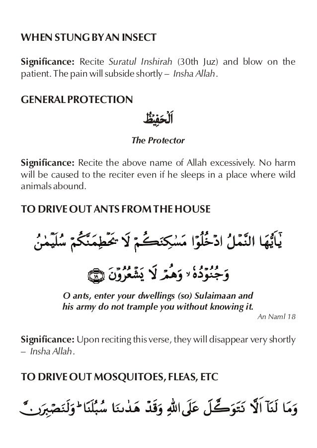Remedies From The Holy Quran