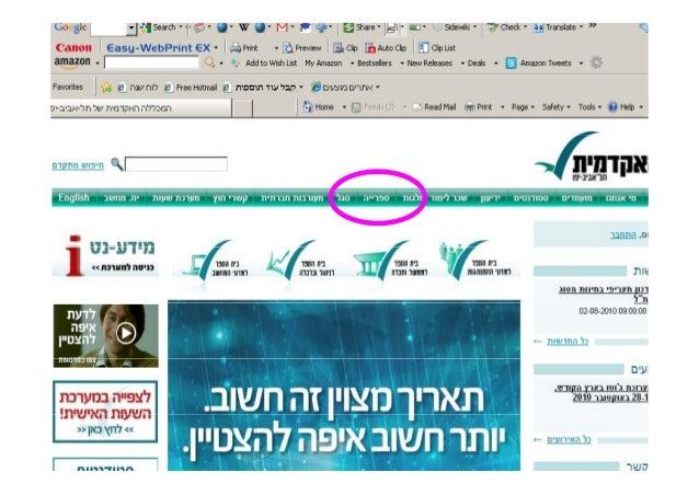 "(.0 Slc :1 -'~:  Search ' - 't ' 3')' W 5)' WI ' 5'7"" 5""' @Shave' gl"" ; _'1' Sidewiki ' 7.7'?  Check ' é_a Translate ' "" K..."