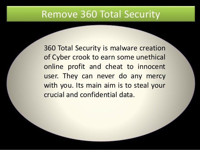 360 total security malware