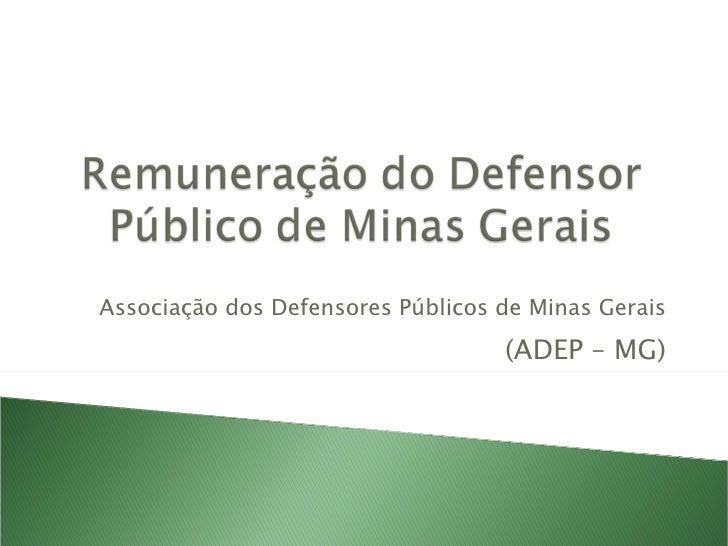 Associação dos Defensores Públicos de Minas Gerais (ADEP – MG)