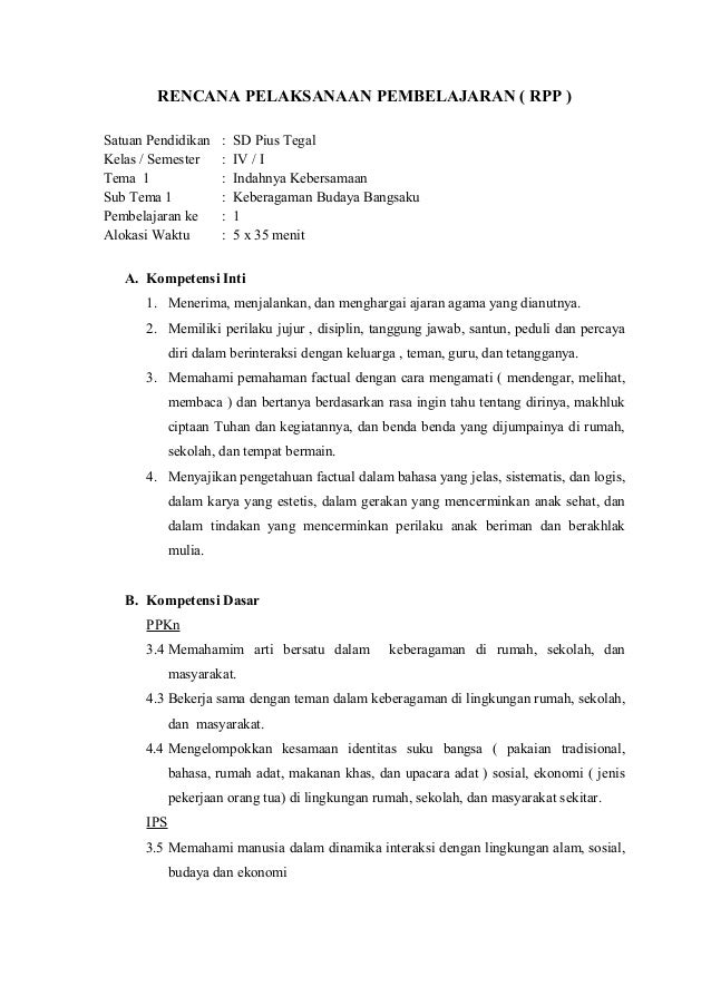 Contoh Teks Laporan Hasil Observasi Tentang Lingkungan Rumah Bahasa Jawa Kumpulan Contoh Laporan