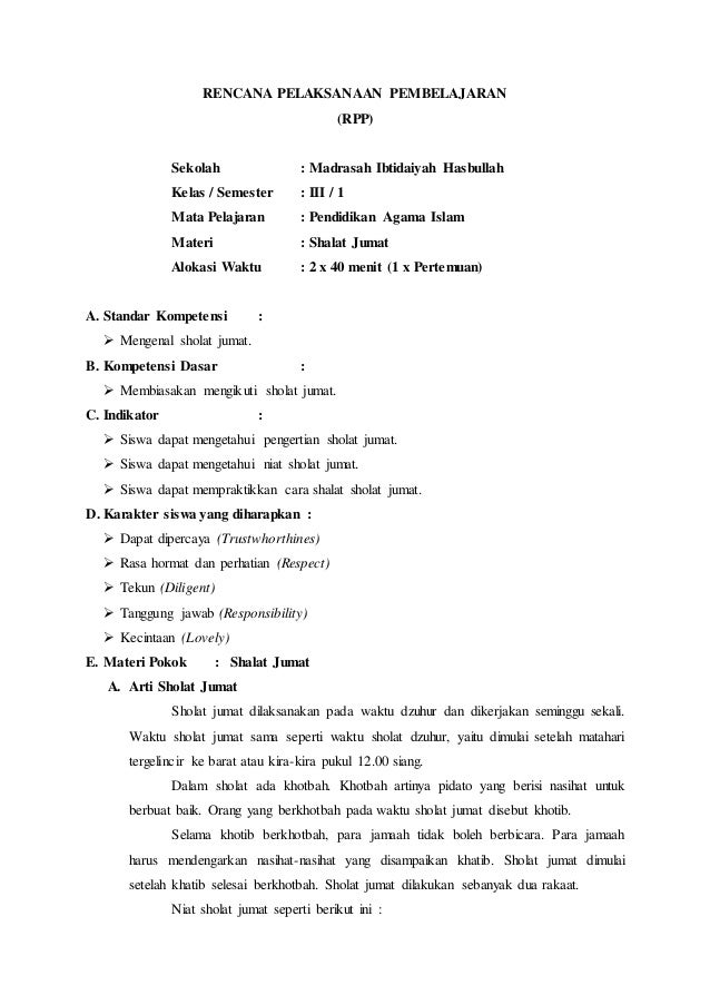 Rencana Pelaksanaan Pembelajaran Fiqih Kelas Iii 1