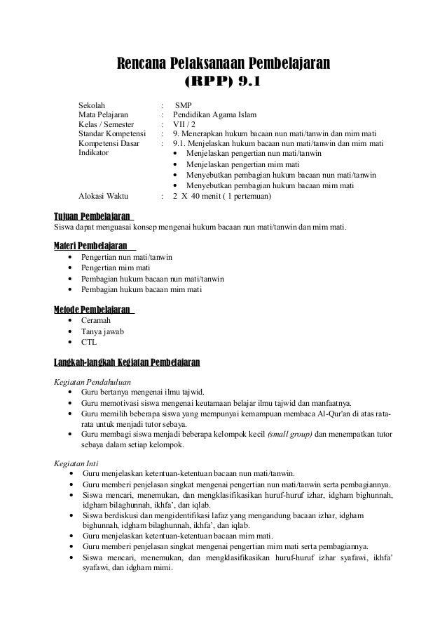 Rencana Pelaksanaan Pembelajaran K13