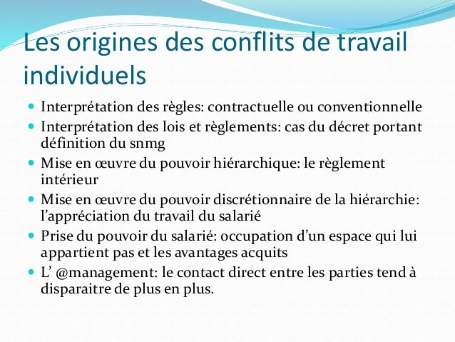 Rencontres d bats fdsa 04022017 contentieux social for Definition du reglement interieur