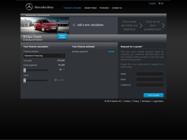 Digital life at mercedes benz financial services for Mercedes benz financial service